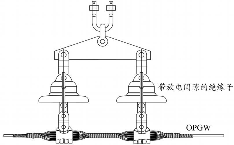 OPGW光缆悬垂金具