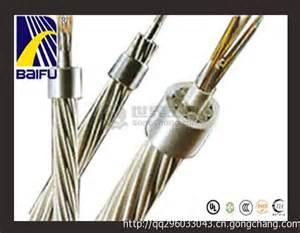 OPGW光缆厂家
