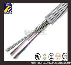 adss光缆厂家 供应塔用耐张紧固件,NL型角钢夹具